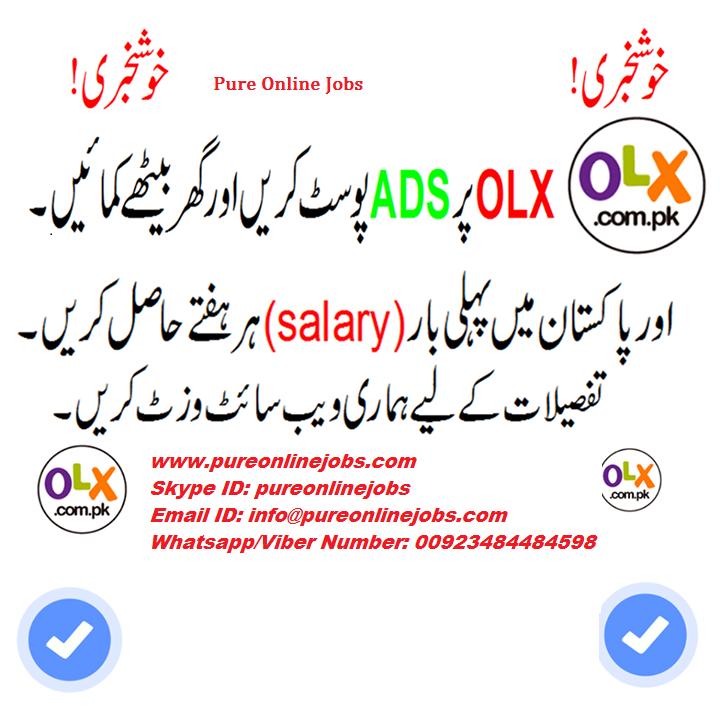 Top Five Www olx com pk Lahore Jobs - Circus